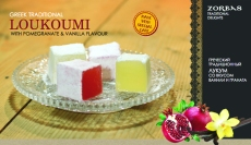 Loukoumi with pomegranate & vanilla flavour 400ml