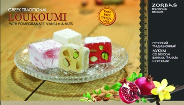 Loukoumi with pomegranate, vanilla & nuts 400 ml